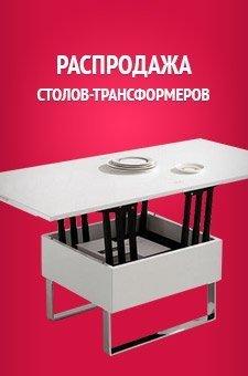 ddb1869021fa Интернет-магазин мебели в Санкт-Петербурге - Верона Мебель